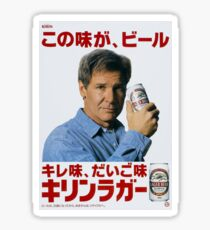 harrison ford kirin beer  Sticker