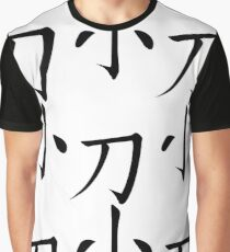 Knife Graphic T-Shirt