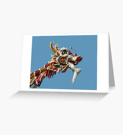 Up Close with a Dragon Greeting Card