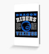 How to train you Dragon (Dragon Riders White) Greeting Card