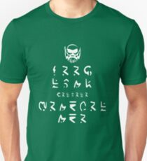 KEEP CALM because HE LOVES YOU (in SDFSDGF) T-Shirt