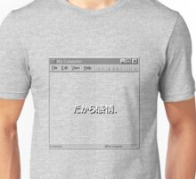 Chill Out Vaporwave Shirt Unisex T-Shirt