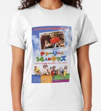 Japanese Daddy Day Care Classic T-Shirt
