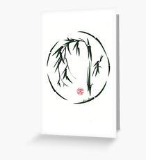 VISIONARY Original sumi-e enso ink brush wash painting Greeting Card