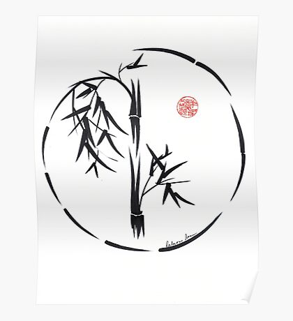PASSAGE  - Original sumi-e enso ink brush art Poster