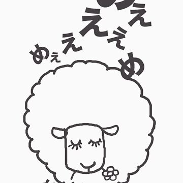 Sheep!! by midorikawa