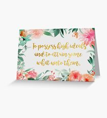 To Possess High Ideals - Alpha Gamma Delta Greeting Card