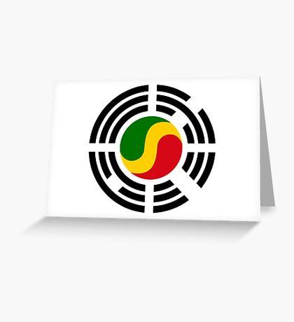 Korean Congolese Multinational Patriot Flag Series Greeting Card