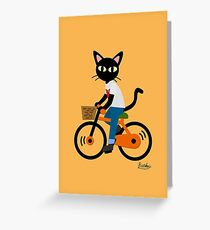 Summer cycling Greeting Card