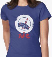 Space Agency JPN Women's Fitted T-Shirt
