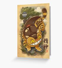 Traditional Nekobasu  Greeting Card
