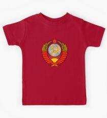 Soviet Coat of Arms Kids Tee