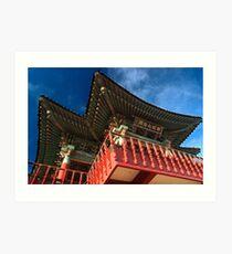 Buddhist Shrine - Gyeongju, South Korea Art Print