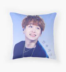 Smiling 'Min Suga' Blue and White Print Throw Pillow