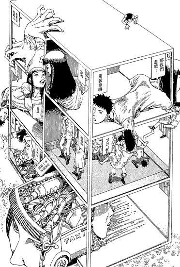 Shintaro Kago - Abstraktionen von gmanwalrus