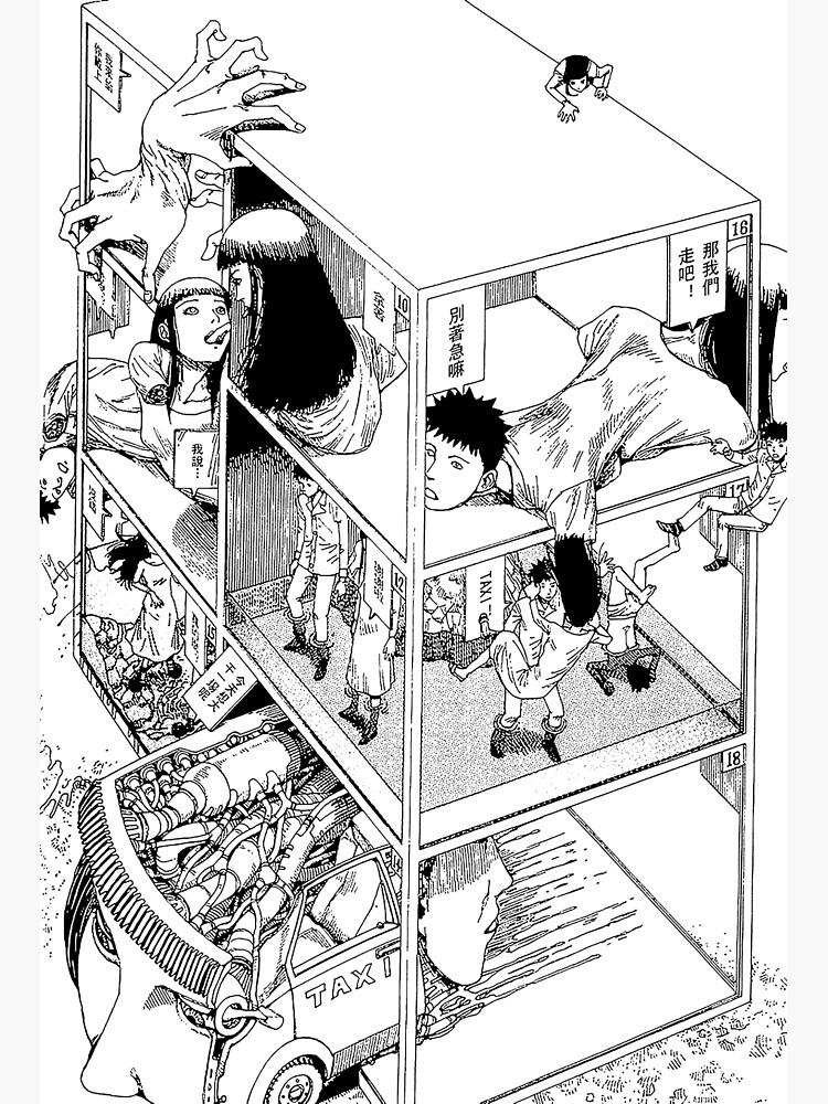Shintaro Kago - Abstractions by gmanwalrus