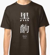 BLACK FRAME - Monogatari Series t-shirt / Phone case / Mug Classic T-Shirt