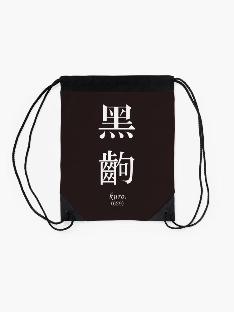 Alternate view of BLACK FRAME - Monogatari Series t-shirt / Phone case / Mug Drawstring Bag