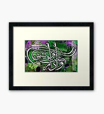 Wa eza mariztu fahowa yashfeen Framed Print
