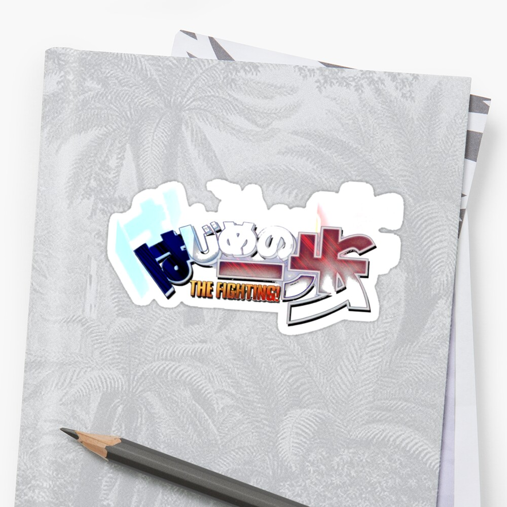 """Hajime No Ippo [ver. 2]"" Stickers By Sorage55"