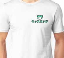 The Weeknd - Kiss Land  Unisex T-Shirt