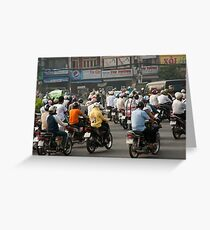 Welcome To Saigon Greeting Card