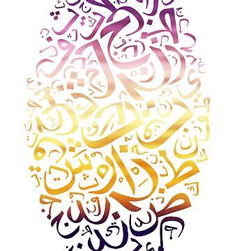 arabic letters by bojassem