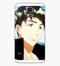 Yamazaki Sousuke Flower Crown Case/Skin for Samsung Galaxy