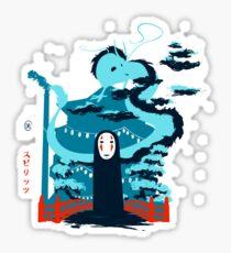 Wonderful World Sticker