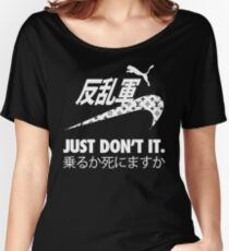 JUST DON'T IT. Women's Relaxed Fit T-Shirt