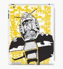 Gundam Love iPad Case/Skin