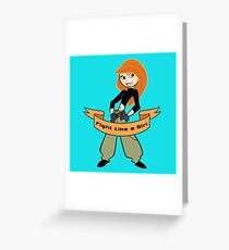 Kim Possible - Fight Like a Girl Greeting Card