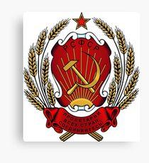 USSR Soviet Union Russia Lenin, Stalin, Coat of Arms Canvas Print