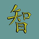 Chinese character for wisdom by Vitaliy Gonikman