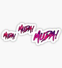 "DIO ""Muda!""  Sticker"