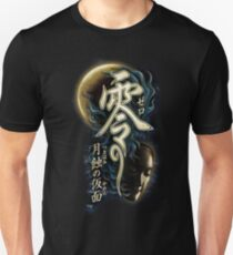 FATAL FRAME 4: MASK OF THE LUNAR ECLIPSE Unisex T-Shirt