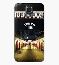 Tokyo 11:56 pm Case/Skin for Samsung Galaxy
