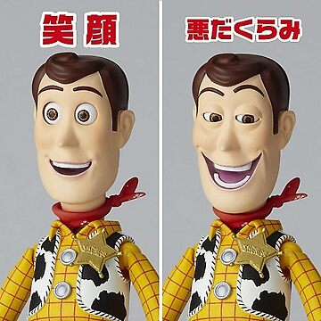 woody by OnlyBoots