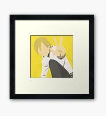 Masaomi Kida (Simplistic) Framed Print