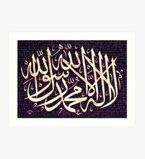 shahadah  Art Print