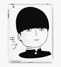 Mob Psycho 100 Shigeo Kageyama モブ iPad Case/Skin