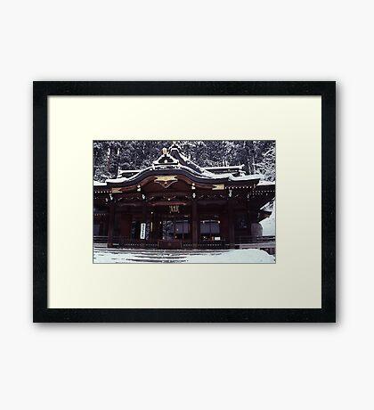 Wooden building, Takayama Framed Print
