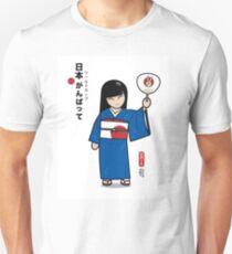 Gambatte Nippon!!!! T-Shirt