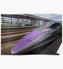 Shinkansen Evangelion Project Poster