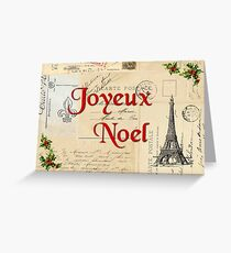Paris Joyeux Noel Vintage Christmas Greeting Card