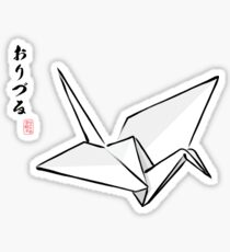 Paper Crane Color Sticker