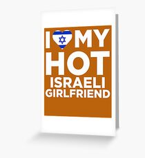 I Love My Hot Israeli Girlfriend Greeting Card