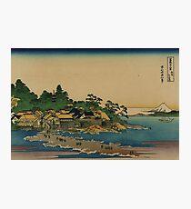 Enoshima in Sagami Province - Hokusai Katsushika - 1890 Photographic Print