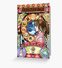 Spirited Away - Chihiro Greeting Card