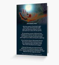 Universal Mine Greeting Card